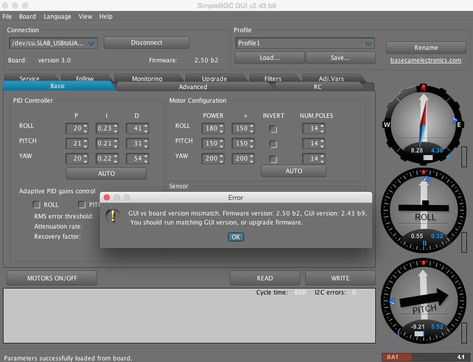 simplebgc_firmware_screen