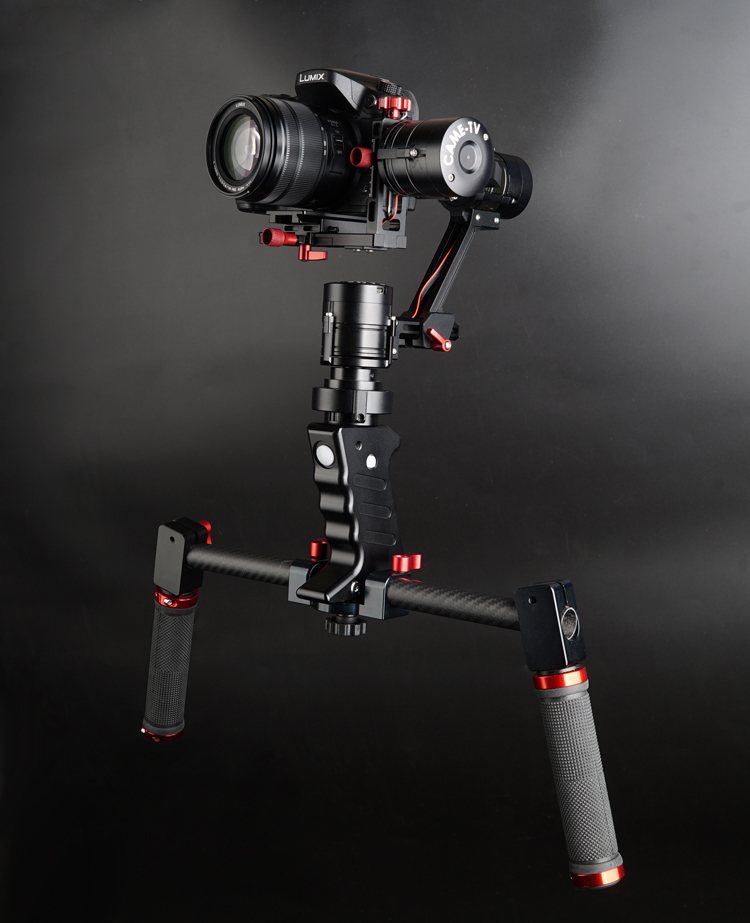CAME-Single Gimbal