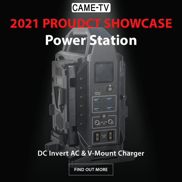 CAME-TV Power Station